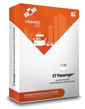 ST Passenger