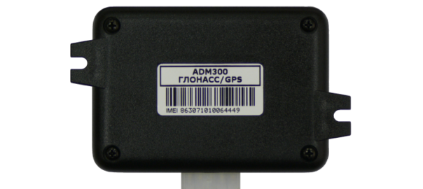 Автомобильный трекер ADM300