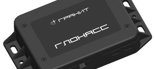 Гранит-навигатор-4.10