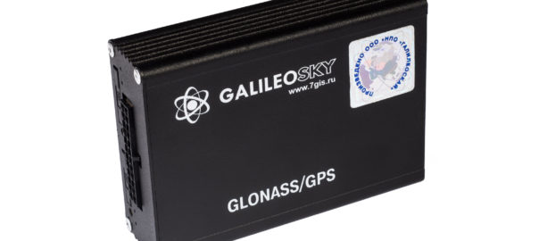 Автомобильный трекер GALILEOSKY ГЛОНАСС-GPS v5.0