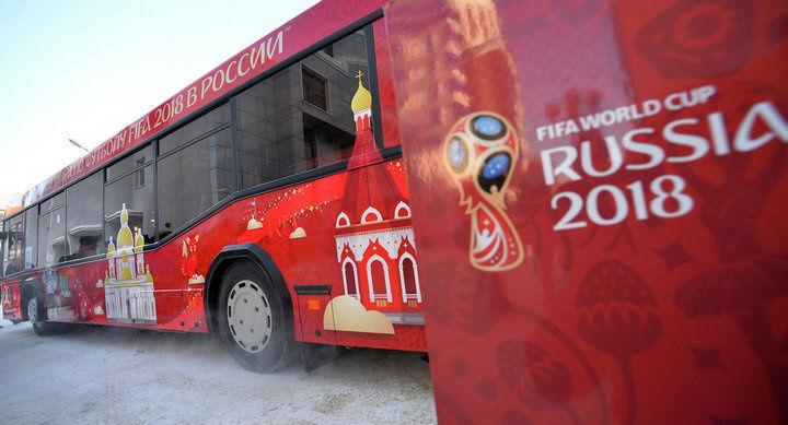 Автобус с символиков ЧМ 2018 в России