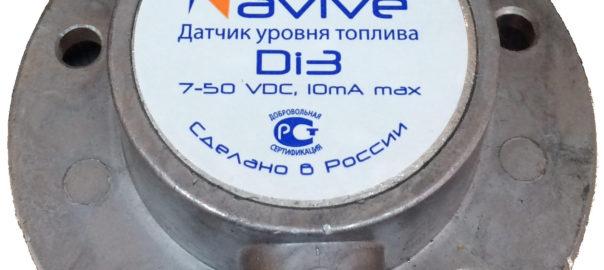 ДУТ Navive Di3